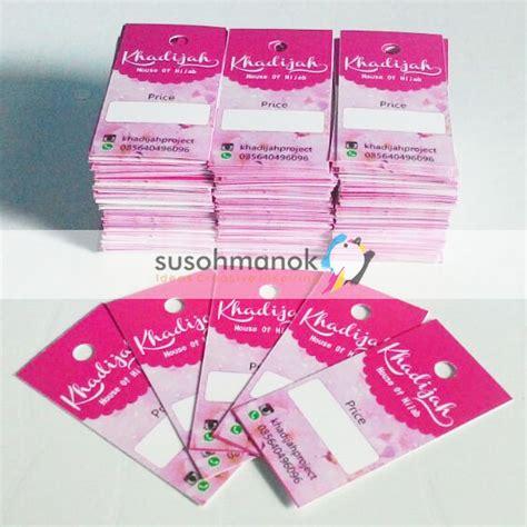 Hang Tag Color Untuk Identitas Produk Atau Harga Produk Anda cetak label produk jogja bahan ivory susohmanok