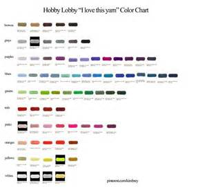 yarn color chart hobby lobby i this yarn color chart crochet