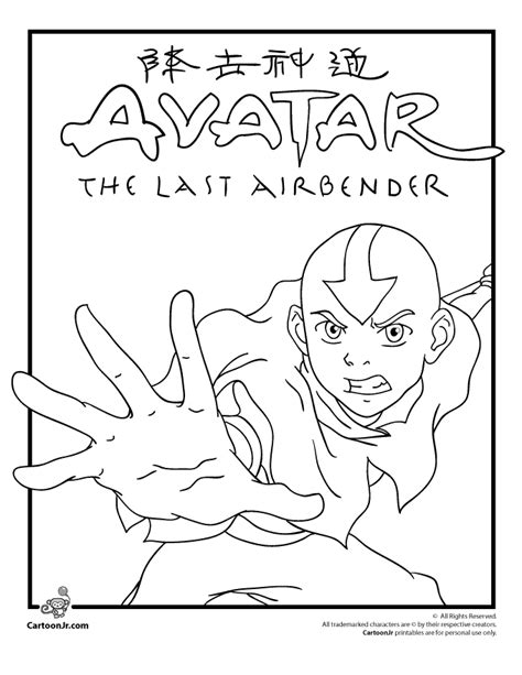 the last airbender coloring pages free printable online