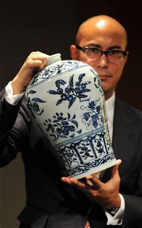 vasi cinesi dinastia ming vaso da dinastia ming leiloado por 16 milh 245 es