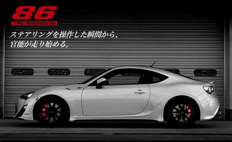 86 Toyota Parts Trd Parts For The Toyota 86