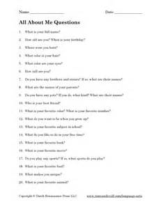 all about me questions pdf language arts worksheets