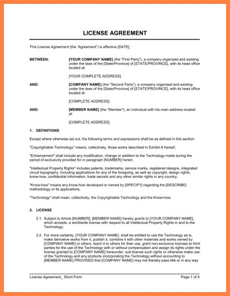 manufacturing license agreement template 9 manufacturing license agreement template purchase