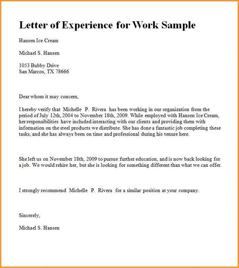work experience agreement template 8 experience letter sle from employer pdf