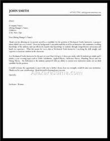 Teacher Cover Letter And Resume Example Of A Resume Cover Letter Teacher Alexa Resume