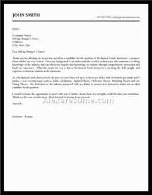 Sample Teacher Resumes And Cover Letters resume cover letter teacher sample sample resume cover letter teacher