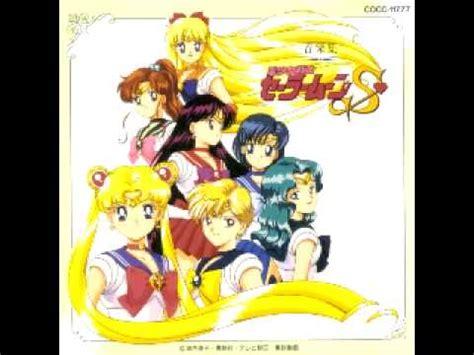 Ai No Kiseki sailor moon soundtrack 14 ai no kiseki sailor moon s