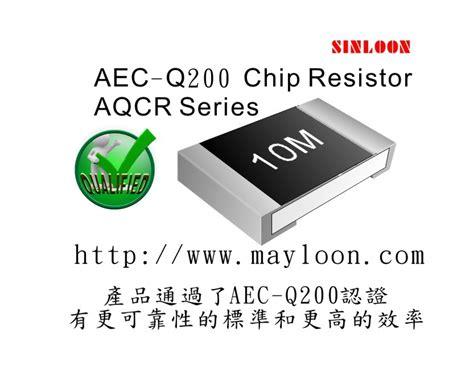 resistor array aec q200 aec q200 chip resistor aqcr