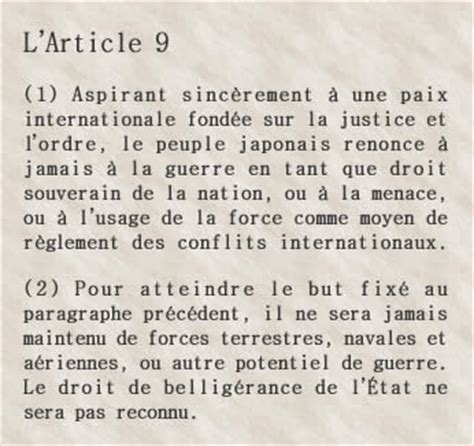 constitution section 9 171 soci 233 t 233 de soutien 224 l article 9