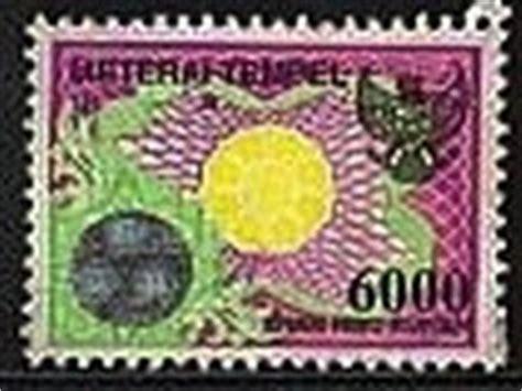 Rp 85 000 Materai 6000 materai lama indonesia