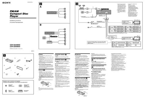 sony cdx 2250 wiring diagram sony wiring harness colors