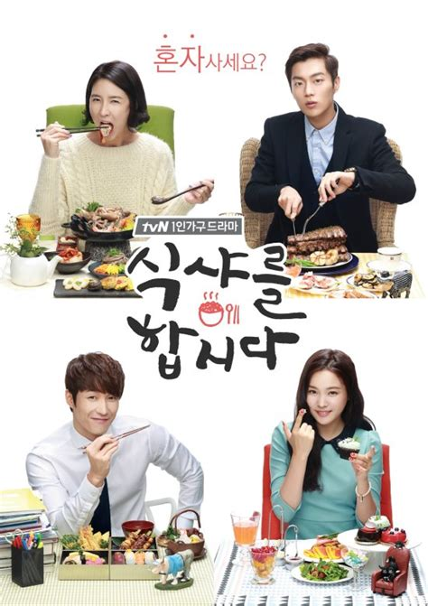 korean eat 187 let s eat season 1 187 korean drama