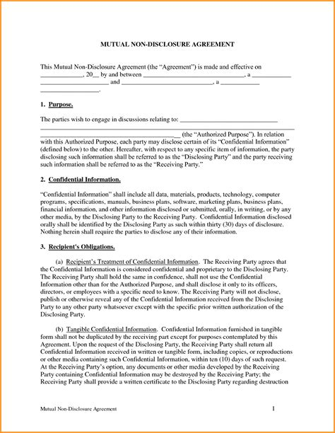 agreement template word masir