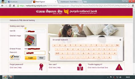 online reset pnb transaction password pnb launched new reved internet banking interface