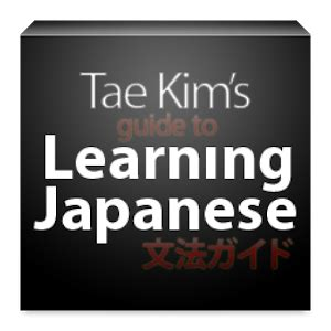 learn japanese full version apk learning japanese apk for nokia download android apk