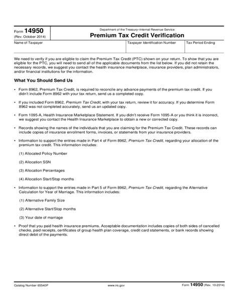 Premium Tax Credit Form Irs Form 14950 Premium Tax Credit Verification 2014 Free