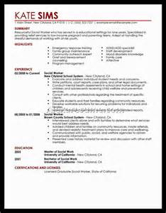 example resume teenager 3