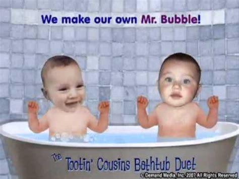 tootin bathtub baby cousins tootin bathtub baby cousins official youtube youtube