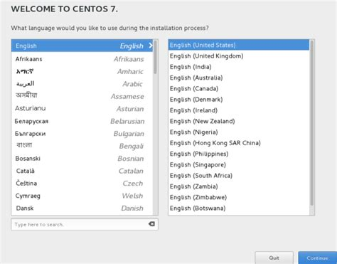 layout keyboard centos how to install centos 7 linux on your computer linuxbabe com