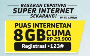 Indosat 1 Gb 8 Gb gratis bonus tambahan kuota 10gb di 4g lte indosat ooredoo
