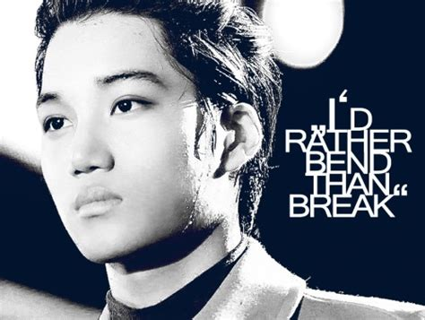 exo quotes tumblr exo kai quotes quotesgram