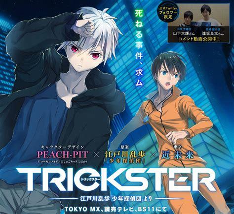 Kaos Bahasa Ordinal sebuah anime trickster edogawa ranpo shounen tanteidan