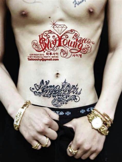 jaejoong tattoo jaejoong s tattoos k pop amino