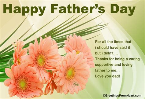 fathers day greetings from happy fathers day greetings 2018 free fathers