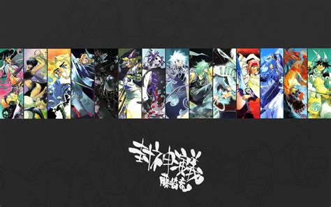 houshin engi 11 houshin engi hd wallpapers backgrounds wallpaper abyss