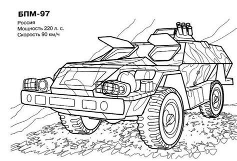 army tank coloring pages to print abrams army tank coloring pages sketch coloring page
