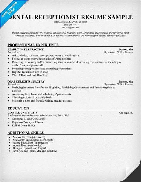 dental receptionist resume exle dental office