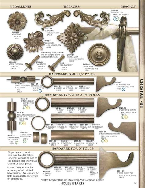 drapery hardware supply decorative drapery hardware