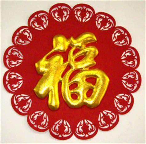imagenes de simbolos chinos de buena suerte agenda m 225 gica de mar 10 rituales y c 225 balas para iniciar
