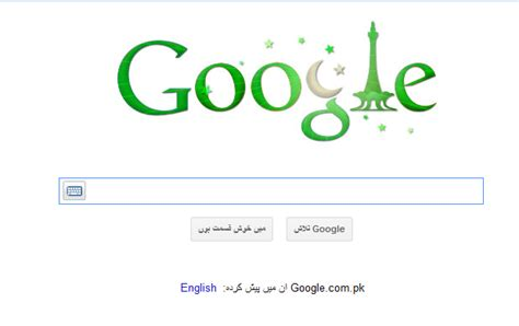 doodle do pakistan s doodle for pakistan s independence day 2012