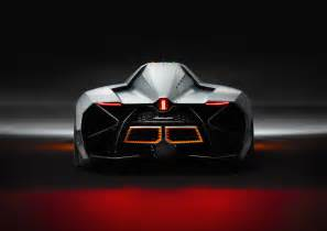 The Lamborghini Egoista Lamborghini Egoista Rear Photo On Automoblog Net