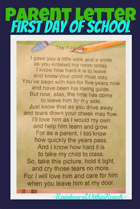 Parent Letter Beginning School Year End Of The Year Keepsakes Rhymes Day Of School Teaching And Pictures