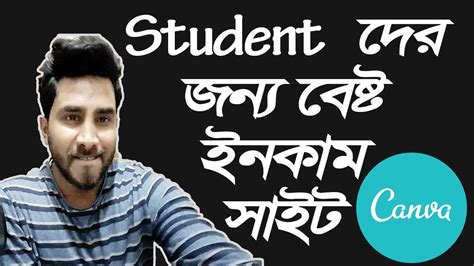 graphics design bangla tutorial be a graphics designer make money online doing graphics