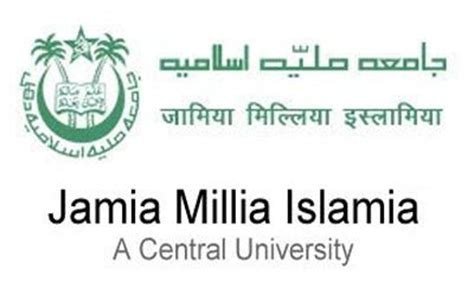 Jamia Millia Islamia Mba Part Time by Bcom Admissions 2017 In India Bcom Course Bcom Entrance Test