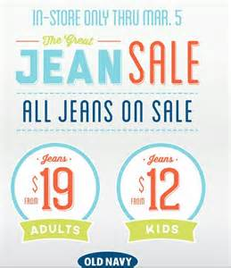 old navy coupons for sale items old navy 12 00 jean sale 5 00 coupon if you try a