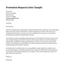 promotion request letter templates