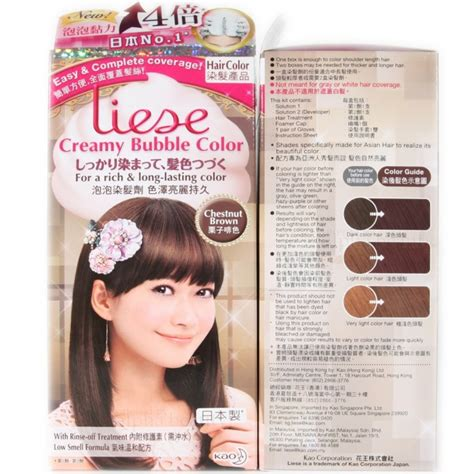 liese hair color rich and lasting color with improved foam