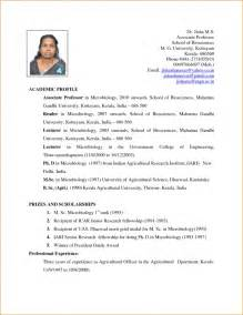 biodata format for for resume template exle