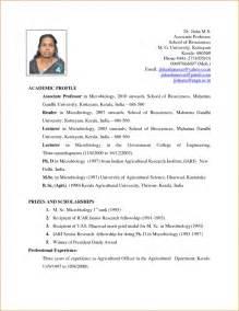 Resume Biodata Sample biodata format for job for teacher resume template example