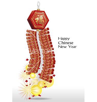 new year firecracker new year firecrackers clipart clipground