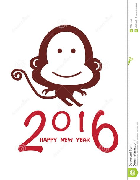 new year year of monkey craft happy 2016 monkey new year stock vector image