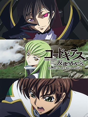flow colors lyrics colors flow lyrics code geass colors flow lyrics