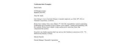 Employment Verification Letter Sample Salary verification letter employment verification letter business letter