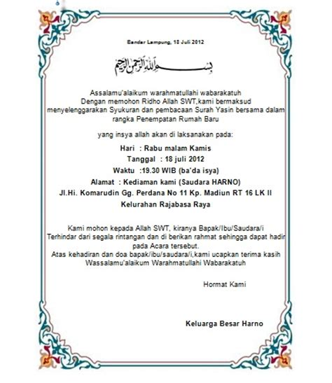 contoh bingkai undangan aqiqah related keywords