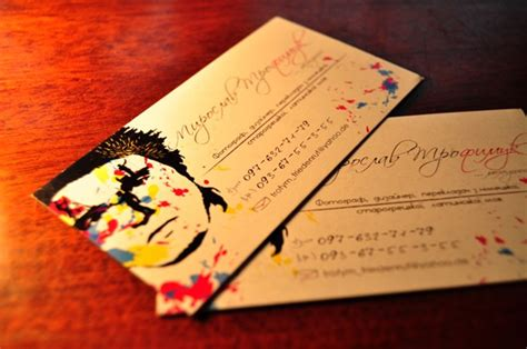 Sle Business Card For Event Planner