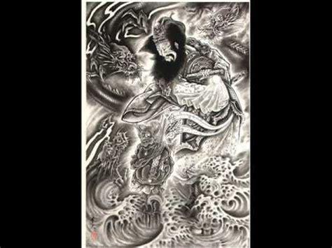japanese zero tattoo horiyoshi tattoo japanese youtube